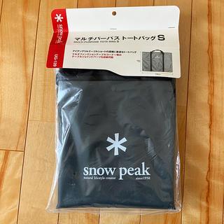 スノーピーク(Snow Peak)の【新品・未使用品】スノーピーク マルチパーパストートバッグ S(その他)