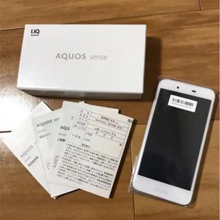 シャープ(SHARP)のAQUOS sense SHV40SWU SilkyWhite シルキーホワイト(スマートフォン本体)