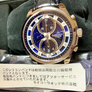 グランドセイコー(Grand Seiko)のクレドール (腕時計)