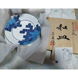 タチキチ(たち吉)の有田焼 其泉 染付七宝紋 和皿 5枚 未使用(食器)