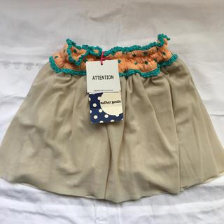 キムラタン(キムラタン)の新品マザーグースmother goose シフォンスカート(80cm(スカート)