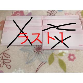 ボウダンショウネンダン(防弾少年団(BTS))のBTSペルソナ チケットホルダー?(アイドルグッズ)