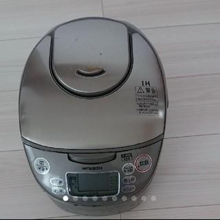 ミツビシ(三菱)のIH 炊飯器 5合(炊飯器)