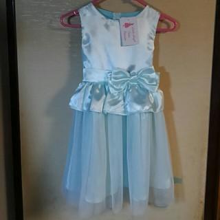 【新品未着用】ドレス(120)(ドレス/フォーマル)