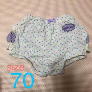 シマムラ(しまむら)の子ども服 ブルマ かぼちゃパンツ 70 女の子(パンツ)
