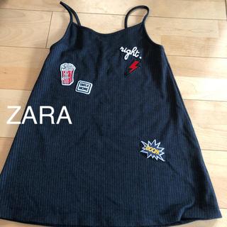 ザラ(ZARA)のザラ ジャンパースカート  120(ワンピース)