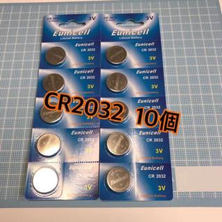 【即購入可】リチウムボタン電池 CR2032 10個(その他 )