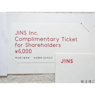 ジンズ(JINS)のラクマパック無料●ジンズ JINS 株主優待券 1枚 5000円分 めがねメガネ(ショッピング)