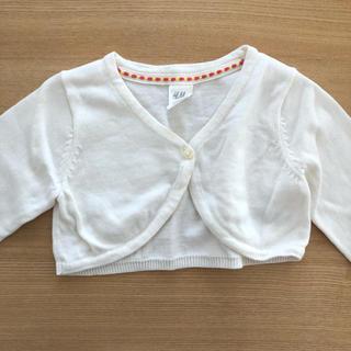 エイチアンドエム(H&M)のベビー服 ショート丈 カーディガン ホワイト 80cm 女の子 H&M(カーディガン)