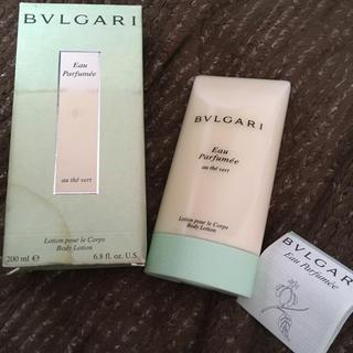 ブルガリ(BVLGARI)の未使用 ブルガリ オパフメ オーテルージュ  ミルク(ボディローション/ミルク)