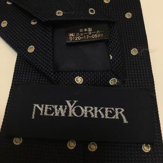 ニューヨーカー(NEWYORKER)のニューヨーカー(NEWYORKER)  ネイビードットネクタイ(ネクタイ)