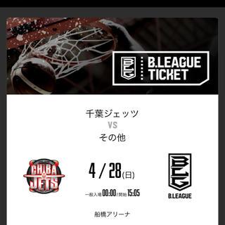 千葉ジェッツ!4/28チャンピオンシップチケット(バスケットボール)