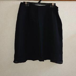 ナルミヤ インターナショナル(NARUMIYA INTERNATIONAL)のスカート(ひざ丈スカート)
