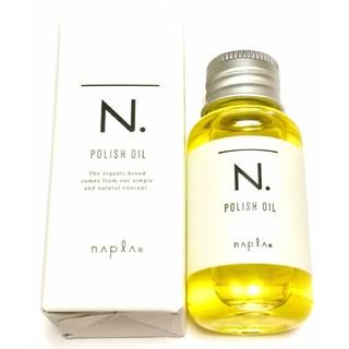 ナプラ(NAPUR)の【ミニサイズ】ナプラ エヌドット N.ポリッシュオイル 【30ml】ミニサイズ(オイル/美容液)