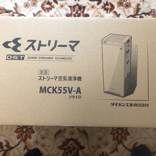 ダイキン(DAIKIN)の新品⭐️ダイキン DAIKIN MCK55V-A ⭐️加湿ストリーマ⭐️ソライロ(空気清浄器)
