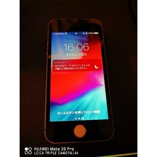 iPhone5s 32GB docomo(パイロ様専用)(スマートフォン本体)