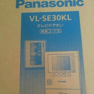 パナソニック(Panasonic)のPanasonicテレビドアホン(その他 )