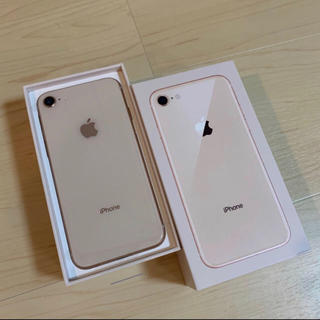アイフォーン(iPhone)の新品未使用 iPhone8 64GB ゴールド ピンク ソフトバンク 本体(スマートフォン本体)