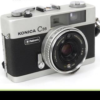 コニカミノルタ(KONICA MINOLTA)のコニカ名機C35☆アルミボディ(フィルムカメラ)