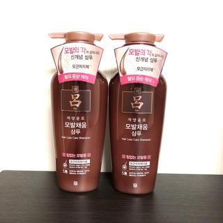 アモーレパシフィック(AMOREPACIFIC)の呂  滋養潤毛 毛髪チェウム シャンプー 2本セット♪(シャンプー)