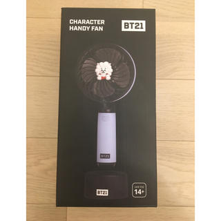 ボウダンショウネンダン(防弾少年団(BTS))のBT21 扇風機(アイドルグッズ)