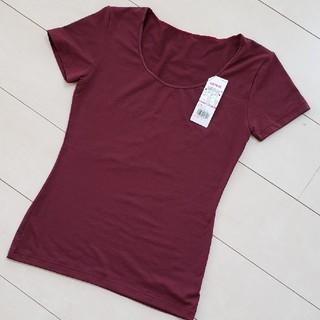 グンゼ(GUNZE)の新品!グンゼ 2分袖インナー Uネックシャツ 半袖 GUNZE サイズM(アンダーシャツ/防寒インナー)