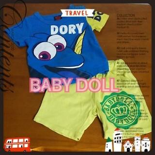 ベビードール(BABYDOLL)のBABY DOLL★パンツ(パンツ)