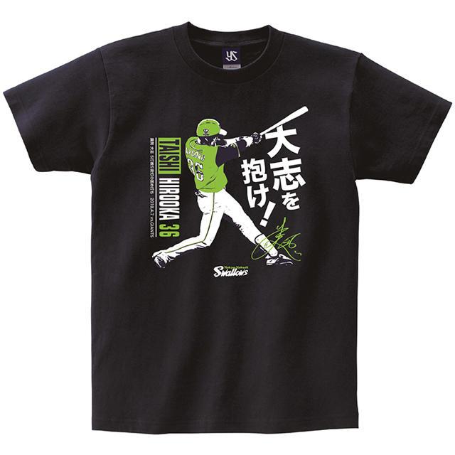 東京ヤクルトスワローズ(トウキョウヤクルトスワローズ)のヤクルト 廣岡Tシャツ スポーツ/アウトドアの野球(応援グッズ)の商品写真