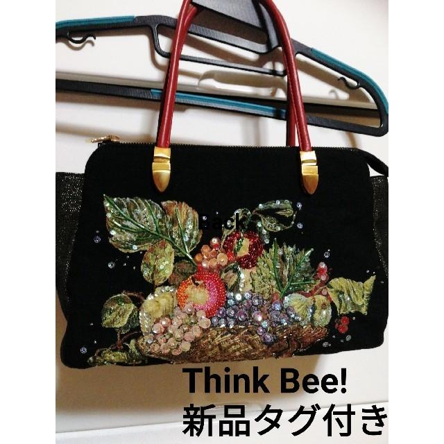Think Bee!(シンクビー)の未使用タグ付き☆シンクビー バッグ レディースのバッグ(ハンドバッグ)の商品写真
