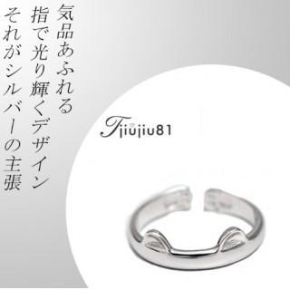 送料無料 猫ミミ シルバー リング ペア プレゼント 指輪 セット 記念(リング(指輪))