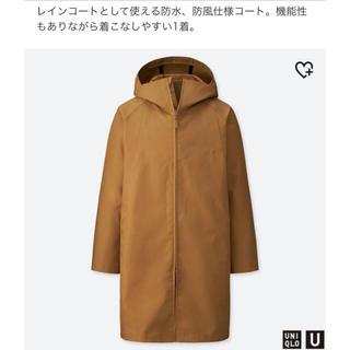 ユニクロユー ブロックテックコート 防水防風ブラウンメンズS