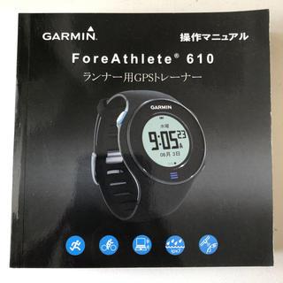 a76a691a31 ガーミン(GARMIN)のGARMIN ForeAthlete 610 マニュアル(トレーニング用品)