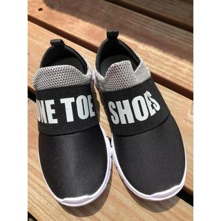 キッズ 靴(スニーカー)