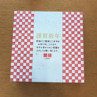 ユニクロ(UNIQLO)のUNIQLO ユニクロ 紅白タオル【新品未使用】(タオル/バス用品)