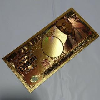 限定特価!純金24k8億円札1枚☆お財布やバッグに☆(財布)