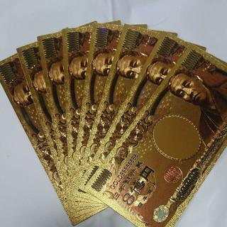 限定特価!純金24k8億円札8枚☆お財布やバッグに☆(財布)