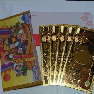 限定特価!純金24k8億円札5枚セット☆金運開運財布七福神☆(財布)