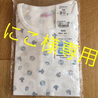 コンビミニ(Combi mini)のコンビミニ☆長袖ボディTシャツ☆100サイズ(下着)