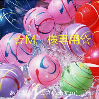 コンベックス(CONVEX)の☆150センチ☆CONVEX☆ロンT☆ユーズド☆(Tシャツ/カットソー)