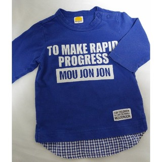 ムージョンジョン(mou jon jon)のムージョンジョン 95 七分袖シャツ(Tシャツ/カットソー)