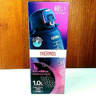 サーモス(THERMOS)の【新品未使用品】1.0L 保冷専用 ワンタッチオープン ピンクG サーモス水筒 (弁当用品)