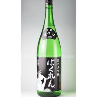 メイタツ様専用お酒(その他)