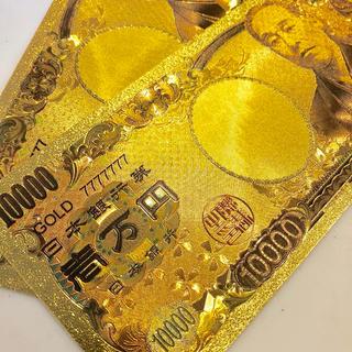 限定特価!!2枚set★24k Gold★一万円札★ブランド財布、バッグなどに(財布)