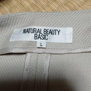 ナチュラルビューティーベーシック(NATURAL BEAUTY BASIC)のナチュラルビューティーベーシック スーツ Lサイズ(スーツ)