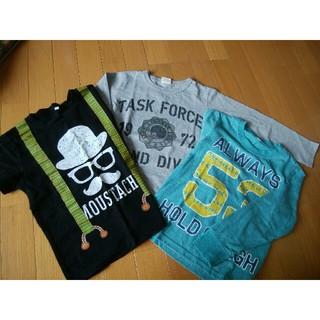 ティーシャツ3枚セット(Tシャツ/カットソー)