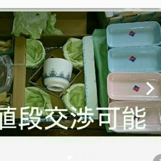 ノリタケ(Noritake)のノリタケダニューブ5箱セット(食器)