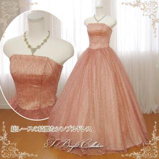 カラードレス オレンジ ベージュ ウェディングドレス ドレス 披露宴 結婚式 (ロングドレス)