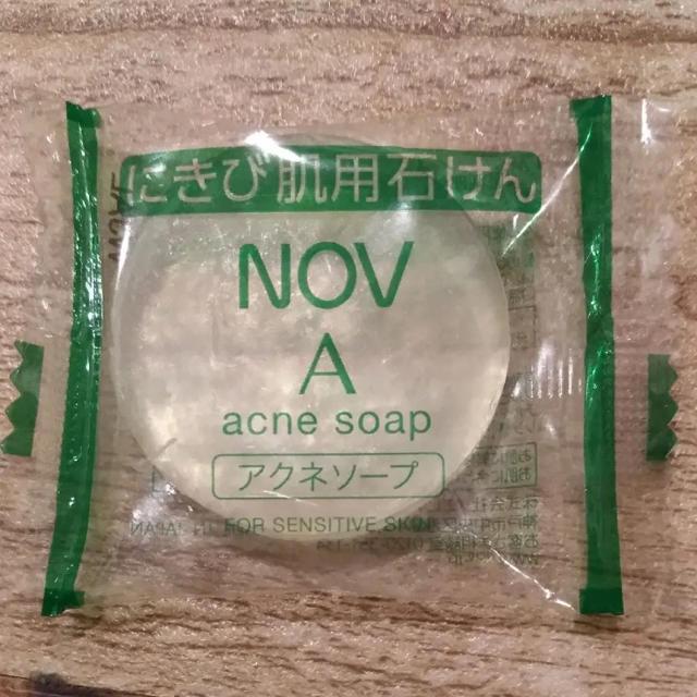 NOV(ノブ)のNOV ノブ アクネソープ 20個 コスメ/美容のキット/セット(サンプル/トライアルキット)の商品写真