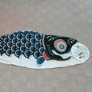 鯉のぼり 黒 2m(その他)