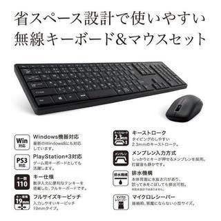 ★セール★最新モデル!無線 キーボード マウス セット ワイヤレス 192(PC周辺機器)